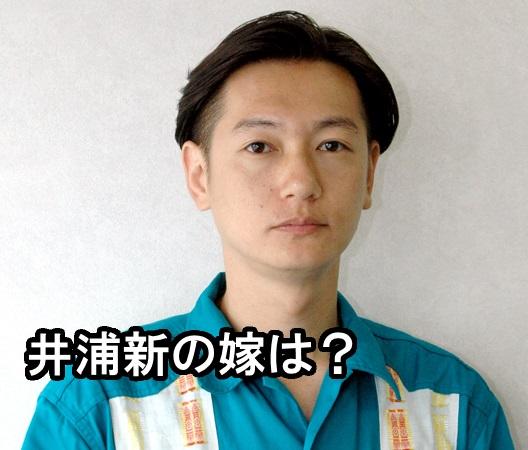 井浦新の画像 p1_32